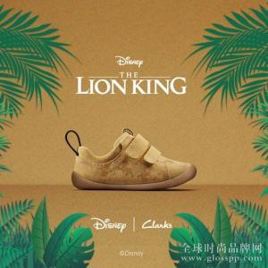 开启成长冒险之旅 Clarks Kids推出狮子王系列联名学步鞋