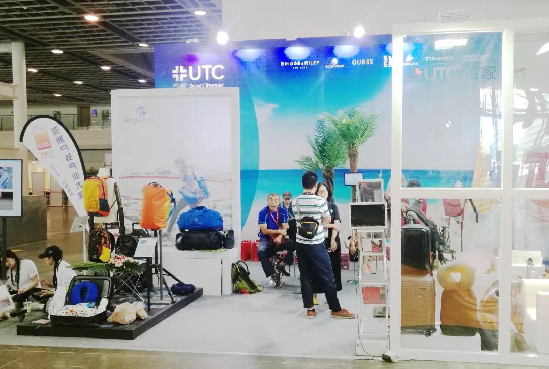 UTC行家联合亚洲户外展 正式发布行家2.0平台