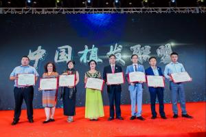 第四届中国毛发移植大会隆重召开 百年UST植发技术大放异彩