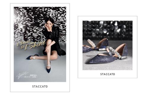 是谁在闪耀?是STACCATO品牌代言人火箭少女101-孟美岐!