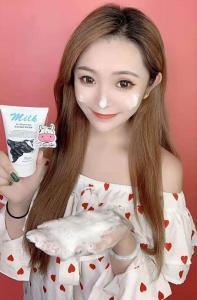 """""""销量王""""葳兰氏VLANSE新版5G洗面奶,高浓度,洗完像打玻尿酸"""