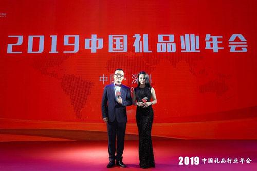 礼航-荣膺2019年度中国礼品行业TOP30卓越服务商