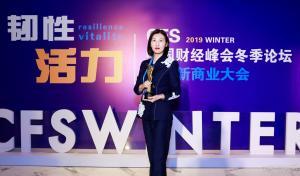 "Yestar艺星荣获2019全球新商业大会""2019年度品质服务奖"""