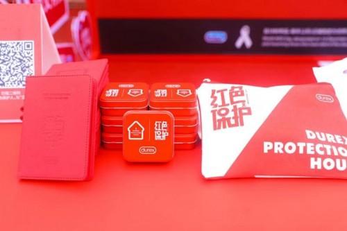 """""""红色保护,防艾有我"""" 杜蕾斯红色保护大篷车为""""艾""""巡游"""