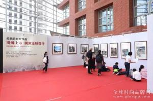 中创艺博第10届(深圳)城市艺博会圆满举办