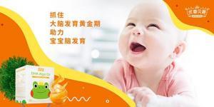 优喜贝嘉:孩子大脑发育能离开脑黄金吗