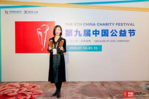 艺星带美丽回家,中国公益节再度载誉而归