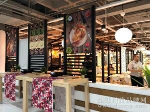 """苏宁家乐福推出首家餐厅""""MR.福"""""""