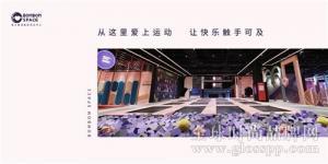 南翔印象城MEGA8月底正式开业!