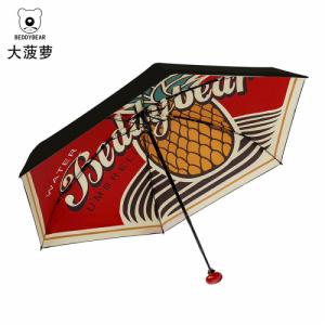 2020晴雨伞流行趋势:水果不单是口中之物!