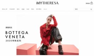 海淘包包拍踩雷 优选奢侈品包包网站Mytheresa