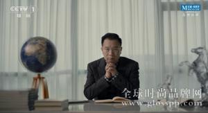 红星美凯龙车建新:用爱致敬中国