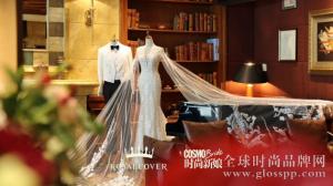 """""""因爱而分享"""" 罗卡芙家纺携手时尚新娘 打造北京瑞吉酒店高端婚礼沙龙"""