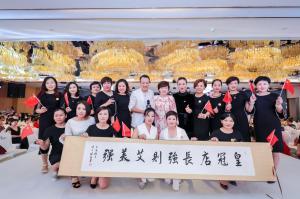 十载砥砺 热爱前行 第十届中国美业皇冠店长加冕盛典即将启动